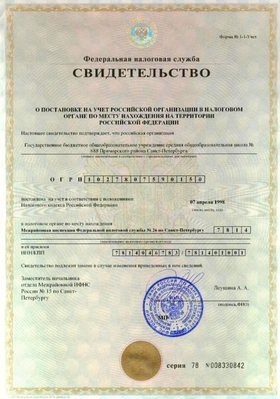 фото на документы в приморском районе в спб
